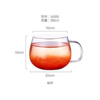 明尚德早餐大肚杯牛奶杯可爱微波炉带盖带把水杯马克杯咖啡玻璃杯