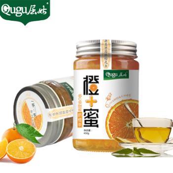 屈姑蜂蜜脐橙茶蜂蜜+橙汁橙子果味茶450g瓶装