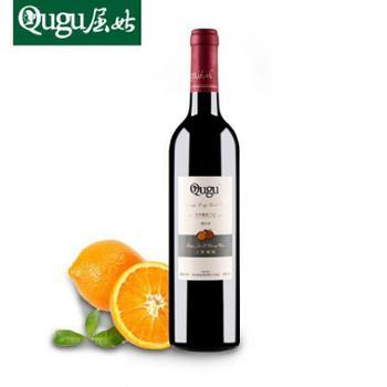 中华橙酒九歌唱晚干红 脐橙酒橙子酒果酒鸡尾酒750ml