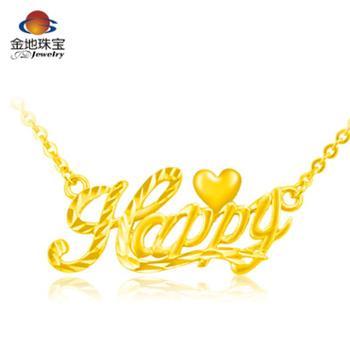 金地珠宝足金HAPPY字母套链黄金字母项链节日礼品送女友生日礼物