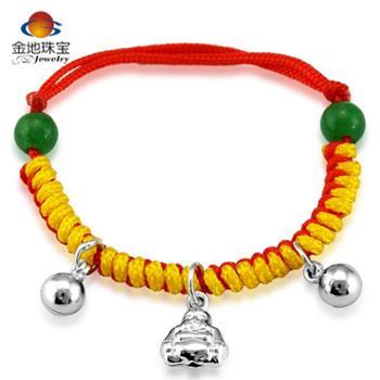 金地珠宝 S925纯银宝宝红绳铃铛手链 可爱卡通时尚宝宝礼物婴儿饰品满月礼物