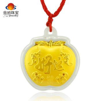 金地珠宝 足金苹果黄金吊坠 金重约0.1克