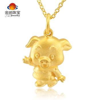 金地珠宝十二生肖猪黄金吊坠足金生肖猪吊坠