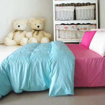 富贵百年 床品家纺 精梳全棉素色纯色活性印花被套 双人1.5 1.8米 16色可选 可与枕套床单自由搭配