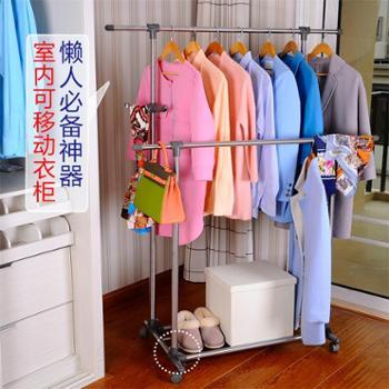 宝优妮双杆晾衣架落地移动室内挂衣架不锈钢衣服架阳台晒衣架DQ-0056E