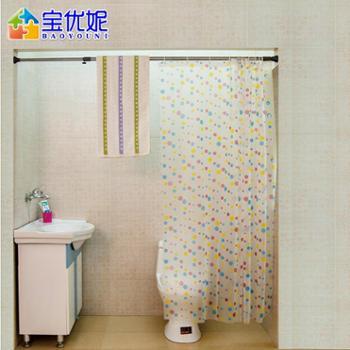 宝优妮浴室浴帘杆撑杆伸缩杆晾衣杆简易窗帘杆免打孔DQ-0170送浴帘
