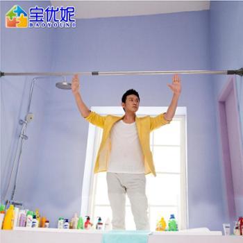 宝优妮浴室撑杆卫生间浴帘杆晾衣杆伸缩杆窗帘杆免打孔DQ-0180送浴帘