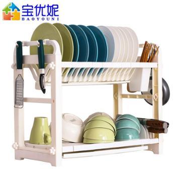 宝优妮碗碟架沥水架收纳架子多功能餐具置物架厨房用品用具小百货DQ1301
