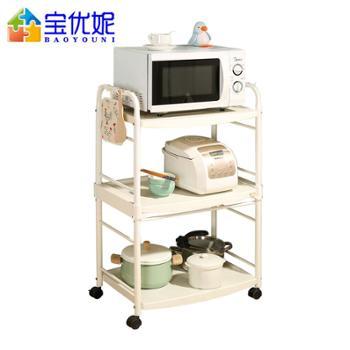 宝优妮厨房置物架落地多层烤箱架子电器层架可移动家居用品收纳架DQ1217
