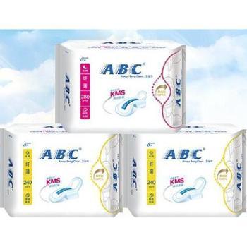 ABC卫生巾日用夜用纤薄纯棉柔表层清凉薄荷8片*3包日夜组合装包邮卫生巾