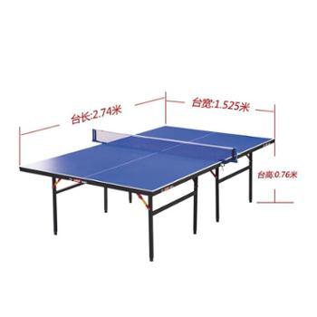 DHS红双喜乒乓球台TM3626折叠式球台家用乒乓球桌
