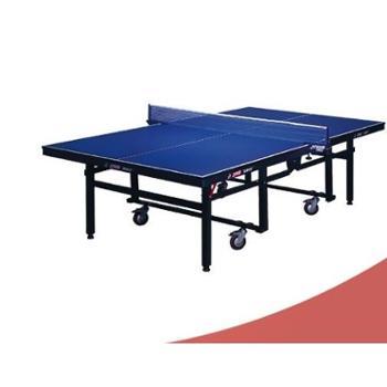 红双喜T1024高级整体折叠式乒乓球台