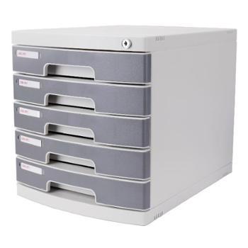 得力文件柜8855桌面资料整理收纳柜塑料抽屉柜