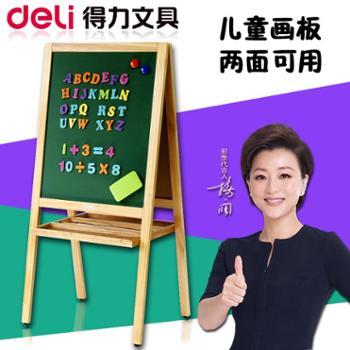 得力7897双面画板 学生儿童A型绘图板 白板加粉笔绿板 涂鸦写字板包邮