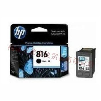 HP816黑色原装墨盒