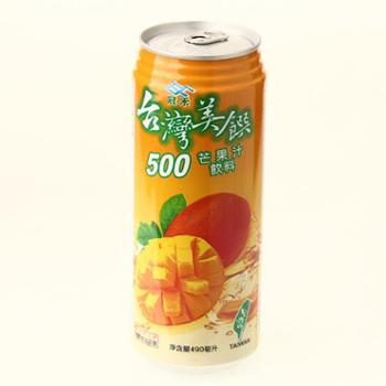 冠禾台湾美馔芒果汁饮料490ml