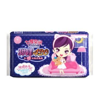 七度空间少女系列纯棉表层甜睡超特长夜用卫生巾4片