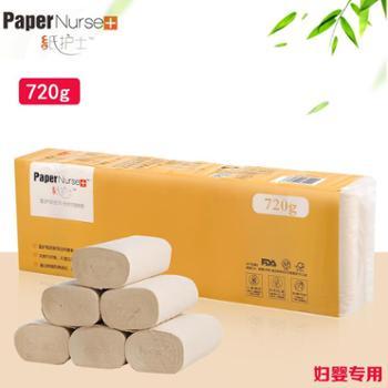 纸护士医护级无芯卷纸12卷/提720g