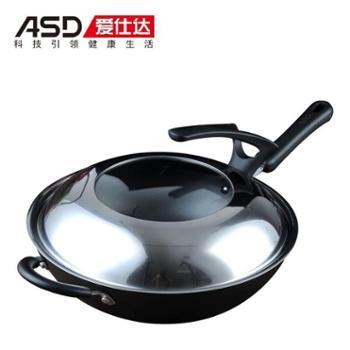爱仕达成大厨铸铁锈不了炒锅32cm(CF32B1J)