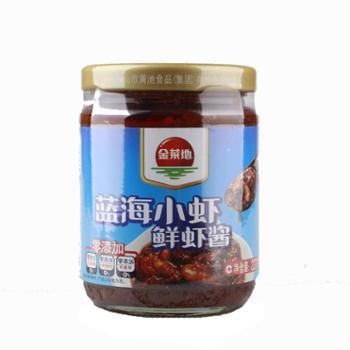 金菜地 蓝海小虾 鲜虾酱220g