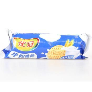 优冠牛奶香脆饼干100g(纯正牛奶味)