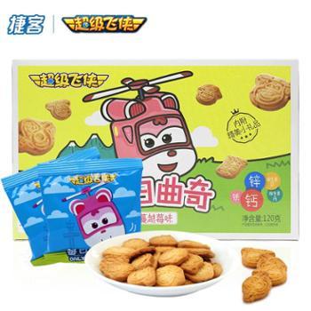 捷客超级飞侠每日曲奇(蔓越莓味)120g 饼干