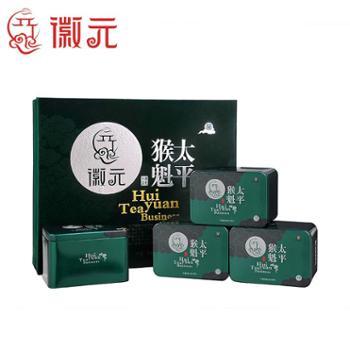 徽元茶叶 太平猴魁 礼盒装(特一级)300g(75g*4) 手工绿茶