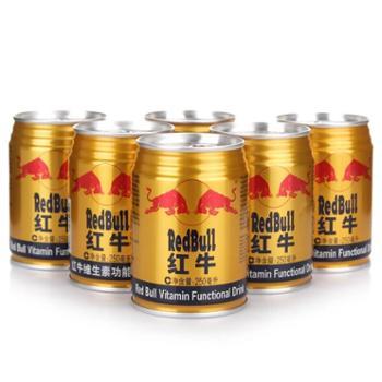 红牛维生素功能饮料六连包250ml*6罐 组合装