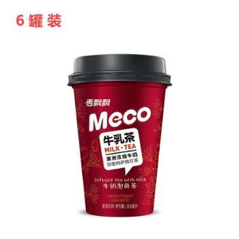 香飘飘MECO牛乳茶300ml*6罐装即饮