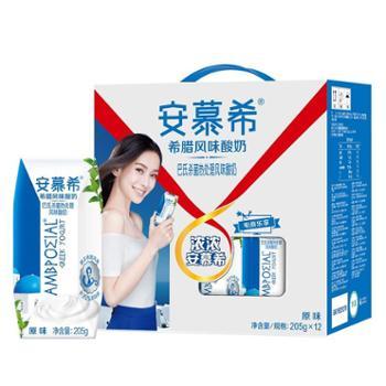 伊利安慕希希腊风味酸奶 原味 205g*12盒 礼盒装