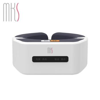 MKS美克斯颈椎治疗仪NV8589灰白色