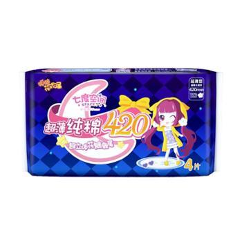 七度空间少女系列纯棉表层甜睡超特长夜用卫生巾420mm*4片