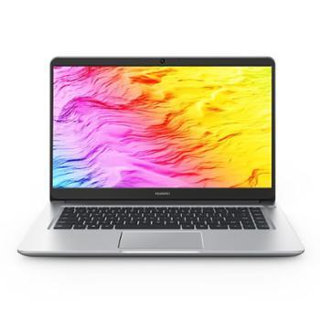 华为MateBook D MRC-W50 (i5+8GB+128GB+1TB) 皓月银