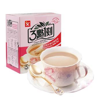 三点一刻经典玫瑰花果奶茶120g(20g*6)