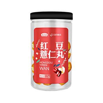 燕之坊红豆薏米丸115g 罐装
