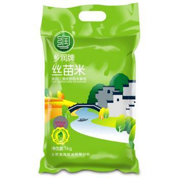 乡润丝苗米5kg 真空袋