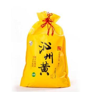 檀山皇沁州黄小米 2.5kg 布袋装