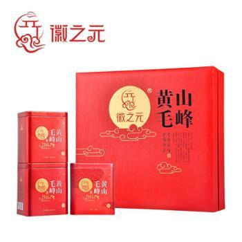 徽之元黄山毛峰茶叶礼盒 特级 400g(100g*4)