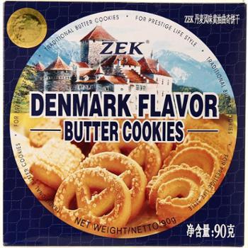 ZEK 丹麦风味 黄油 曲奇饼干 90g