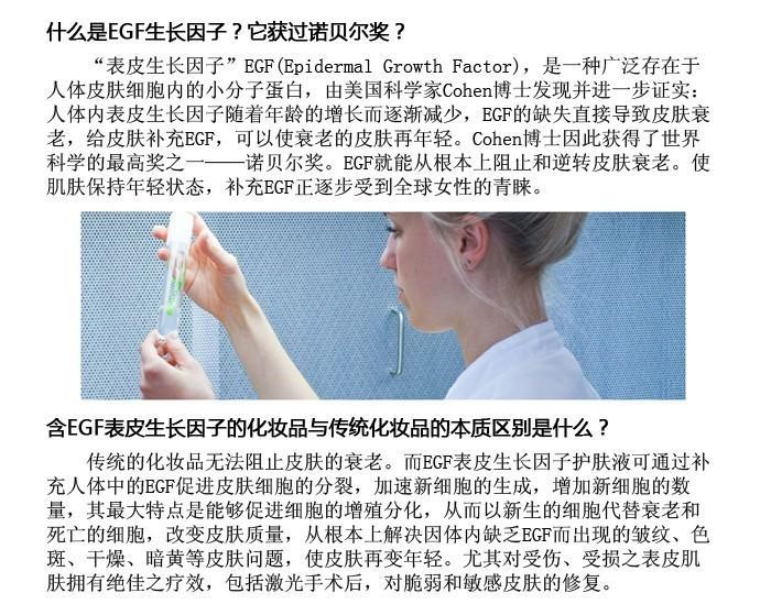 zuz素颜霜使用图片