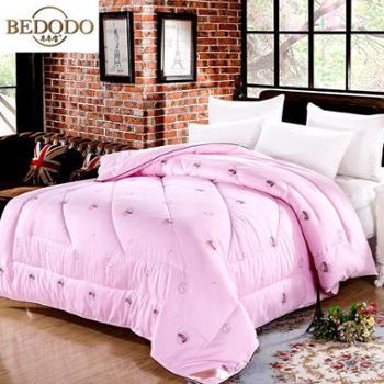 冬冬宝家纺 全棉粉色春秋被纯棉面料纤维被芯柔软透气被子包邮