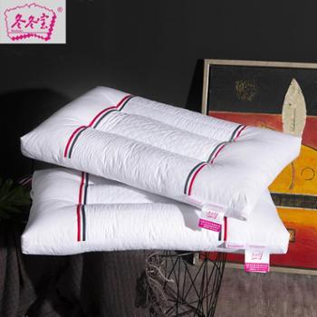 冬冬宝决明子枕头记忆枕头保健护颈枕颈椎可水洗学生宿舍一对拍2