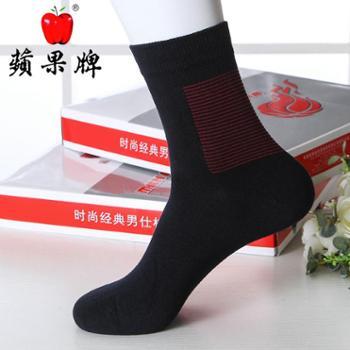 秋冬款蘋果牌休闲男袜吸汗袜棉袜高品质袜子厂家直销4双(0155款)