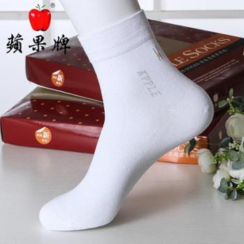 苹果牌休闲袜 男袜 吸汗袜 棉袜 高品质袜子 厂家直销 12双(1207款)