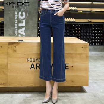 康曼德新品韩版修身微喇叭九分牛仔裤提臀气质女长裤潮
