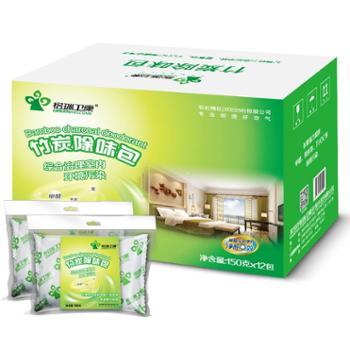 格瑞卫康活性竹炭150g/包 12包装活性炭吸收甲醛 除异味
