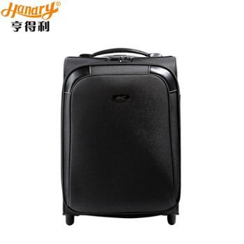 亨得利拉杆箱单向轮男女商务旅游登机箱行李箱包多功能软箱 18寸_9734