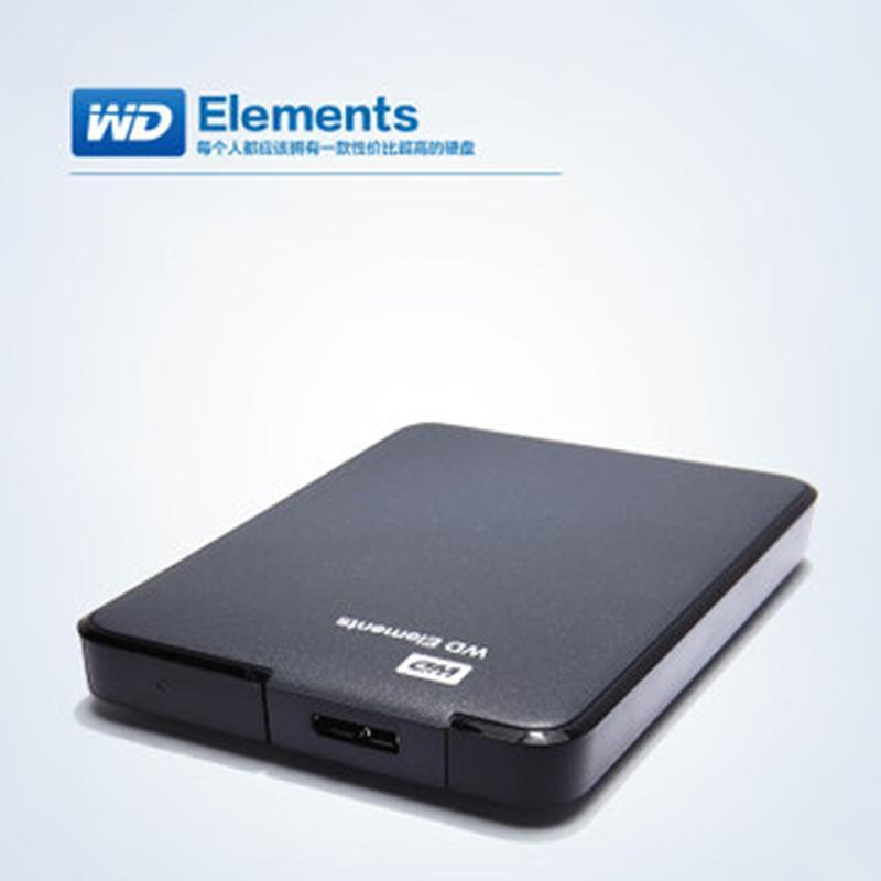 移动硬盘是西部数据1tb的 数据线是双头的 我可以不可以一头otg接手机图片