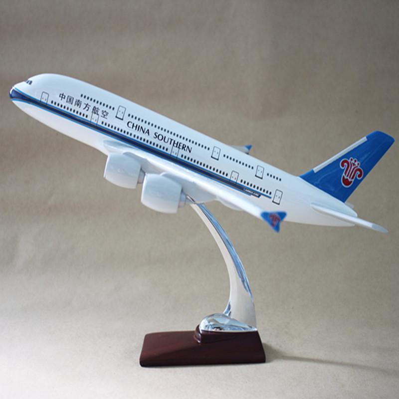 a380中国南方航空飞机模型