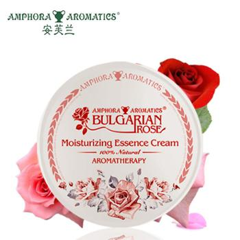 安芙兰玫瑰水润精华霜45g 保湿嫩白 滋养提亮肤色 精油保湿霜